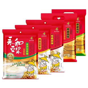 永和豆浆经典原味甜无添加速溶豆浆