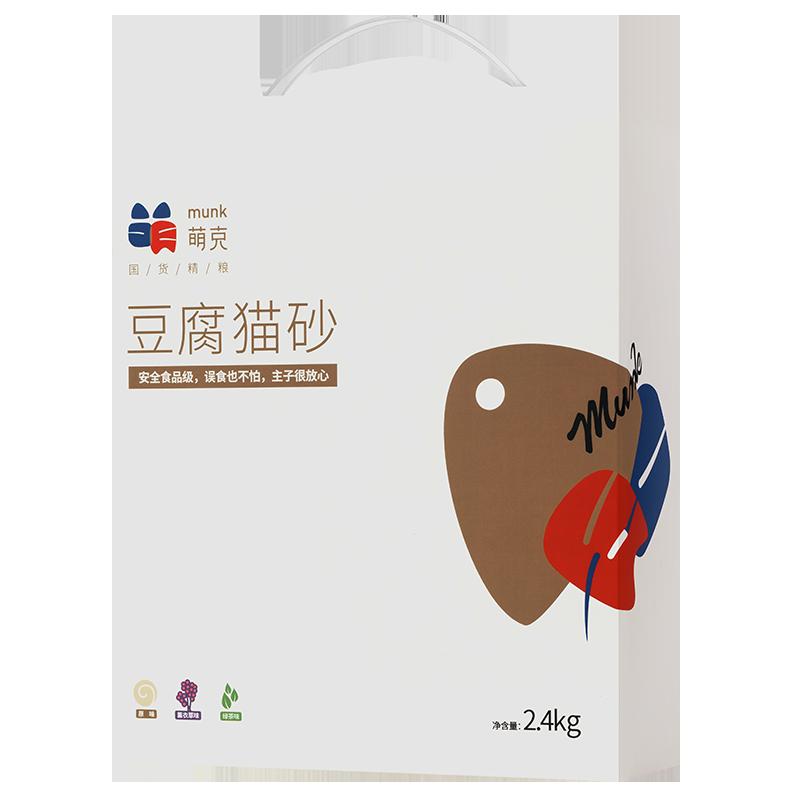 萌克豆腐混合猫砂细颗粒除臭除味无尘