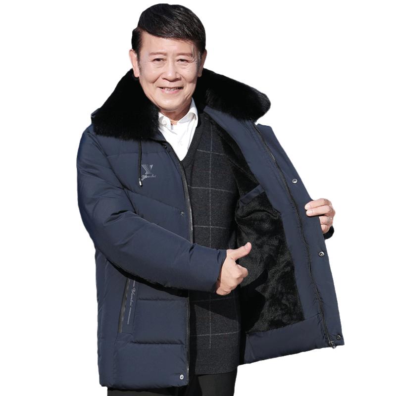 爸爸爷爷冬装外套中老年人