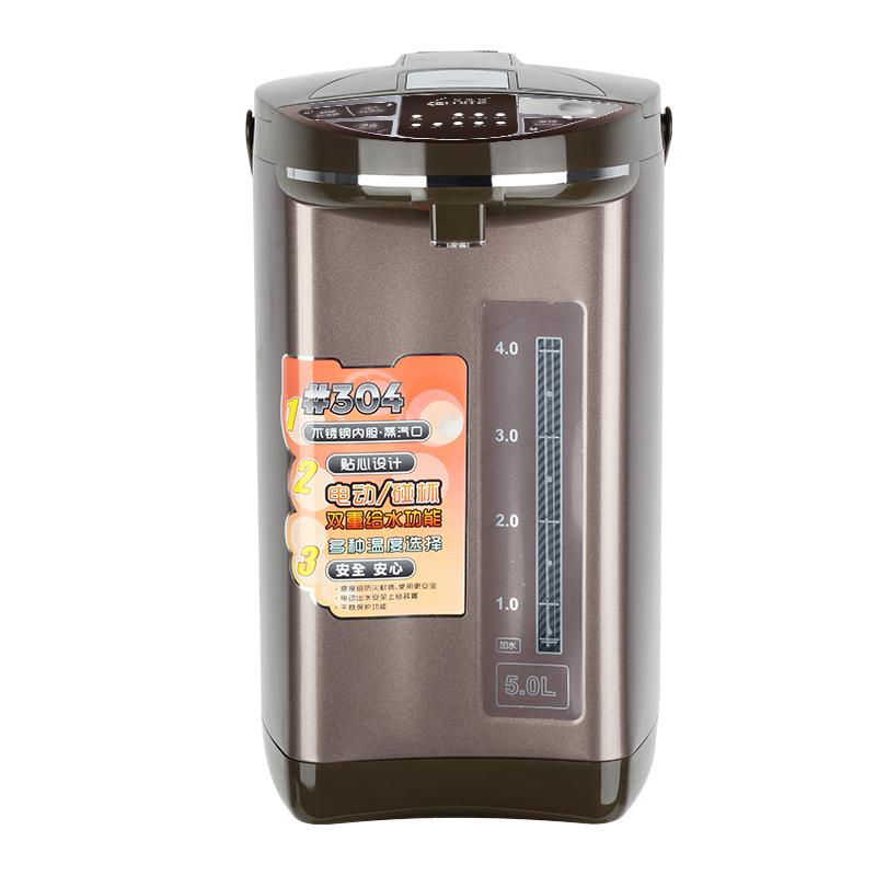 克莱特电热水瓶家用全自动智能保温一体烧水壶5l大容量恒温热水壶