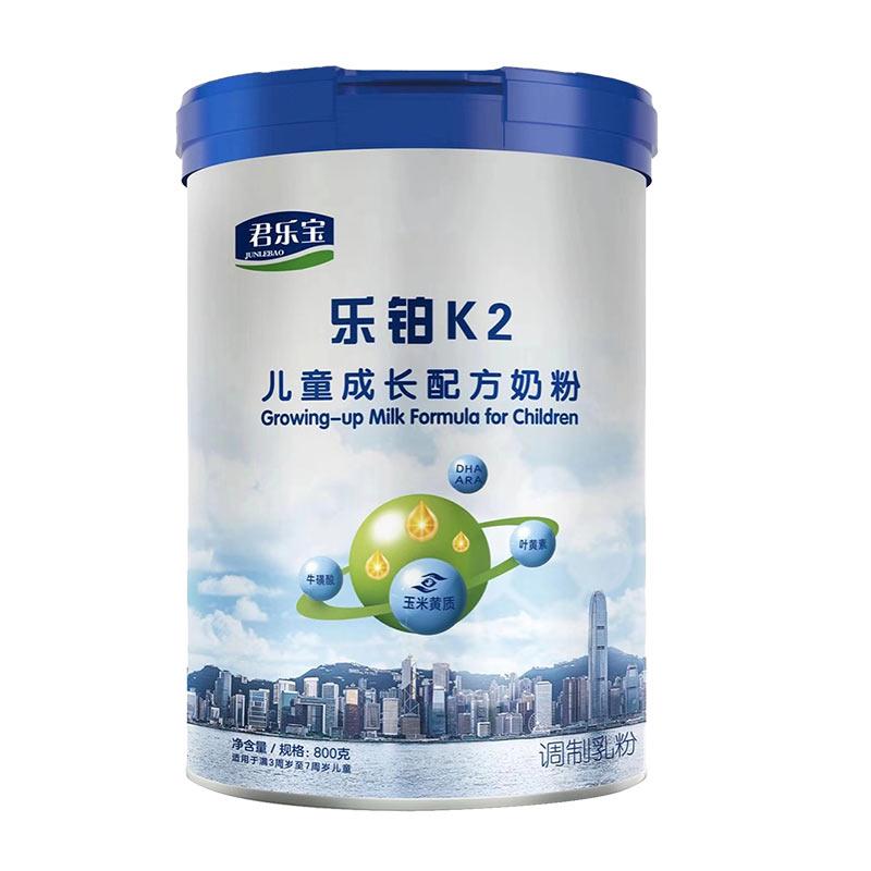 【官方直播特惠中】君乐宝奶粉乐铂K2成长配方奶粉800g*1罐4段