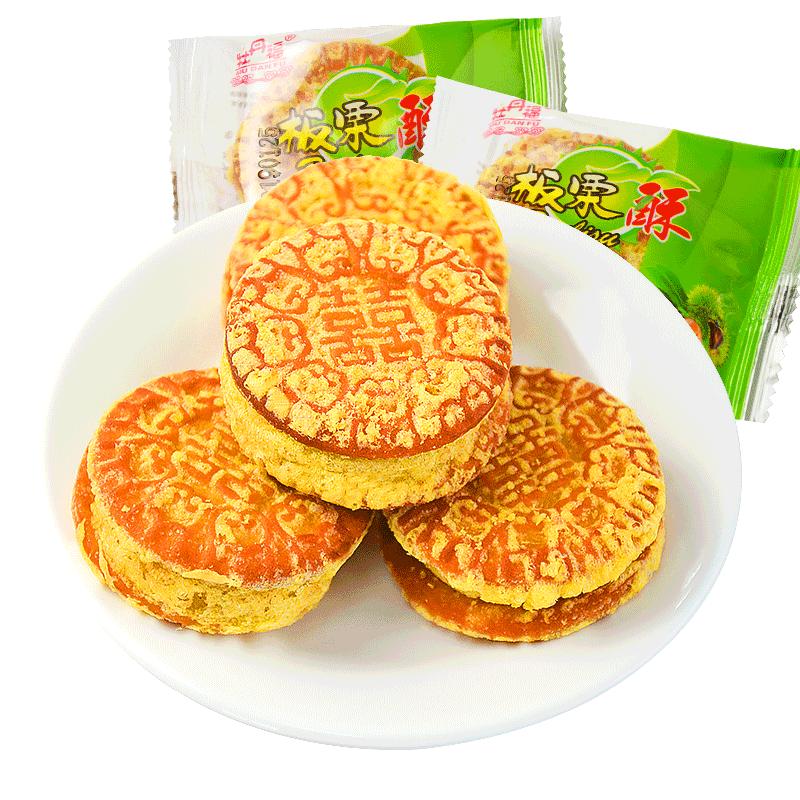 牡丹福板栗酥饼1kg 可以吃很久的零食老式糕点点心整箱绿豆糕散装
