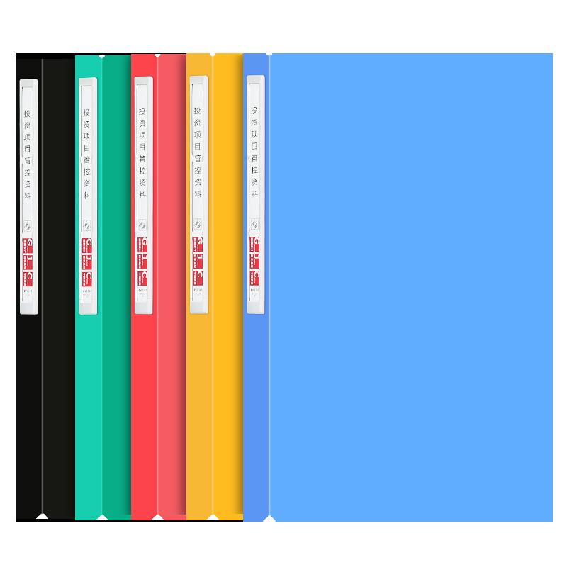创易5个装文件夹a4资料夹板夹强力夹文件袋资料册透明插页多层试卷发票收纳盒票据夹办公用品学生用文件夹