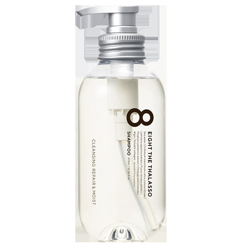 日本8T神经酰胺洗发水无硅油氨基酸