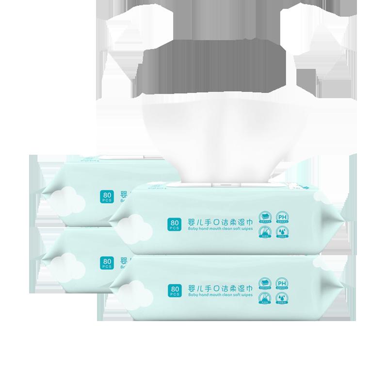 湿巾婴儿手口专用宝宝4包