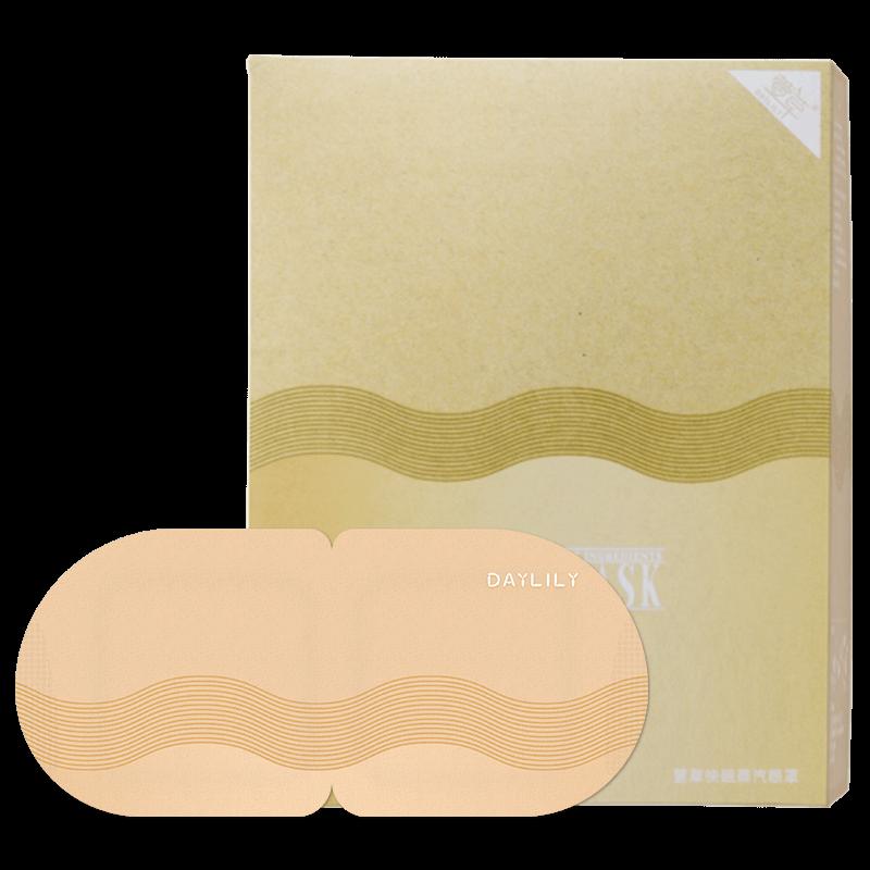 【萱草】快眠蒸汽眼罩3盒