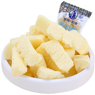 塔拉額吉500g酸奶疙瘩奶皮子奶酪棒奶疙瘩奶豆腐棒棒奶酪兒童奶片
