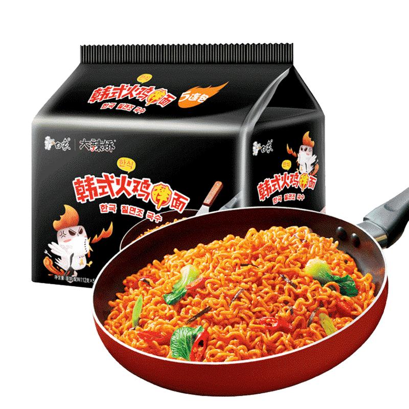 白象大辣娇火鸡拌面112g*5袋网红韩式超辣速食拌面泡面方便面整箱