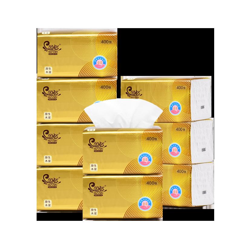 【盈姿】原生木浆抽纸400张*15包