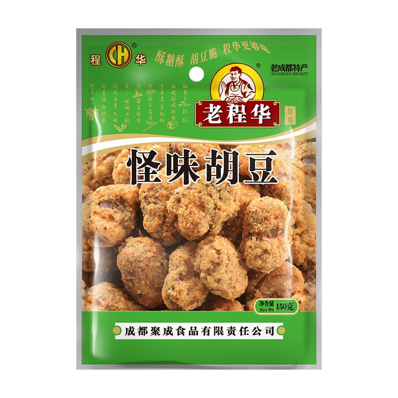 老程华怪味胡豆450g*3袋装重庆风味麻辣香辣蚕豆兰花豆休闲小吃