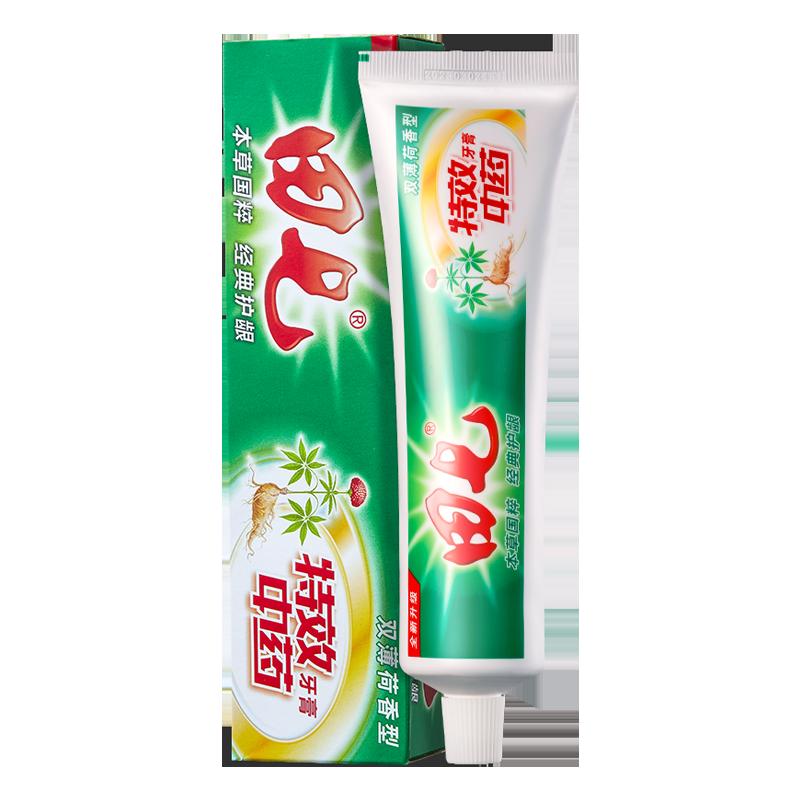 田七清热中草药牙膏2支200g