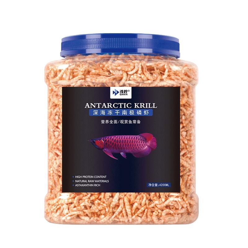 南极磷虾银龙鱼专用龙鱼饲料血鹦鹉罗汉发财鱼食虾干乌龟粮鱼饲料