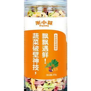 米小芽蔬菜200g儿童面条蝴蝶面