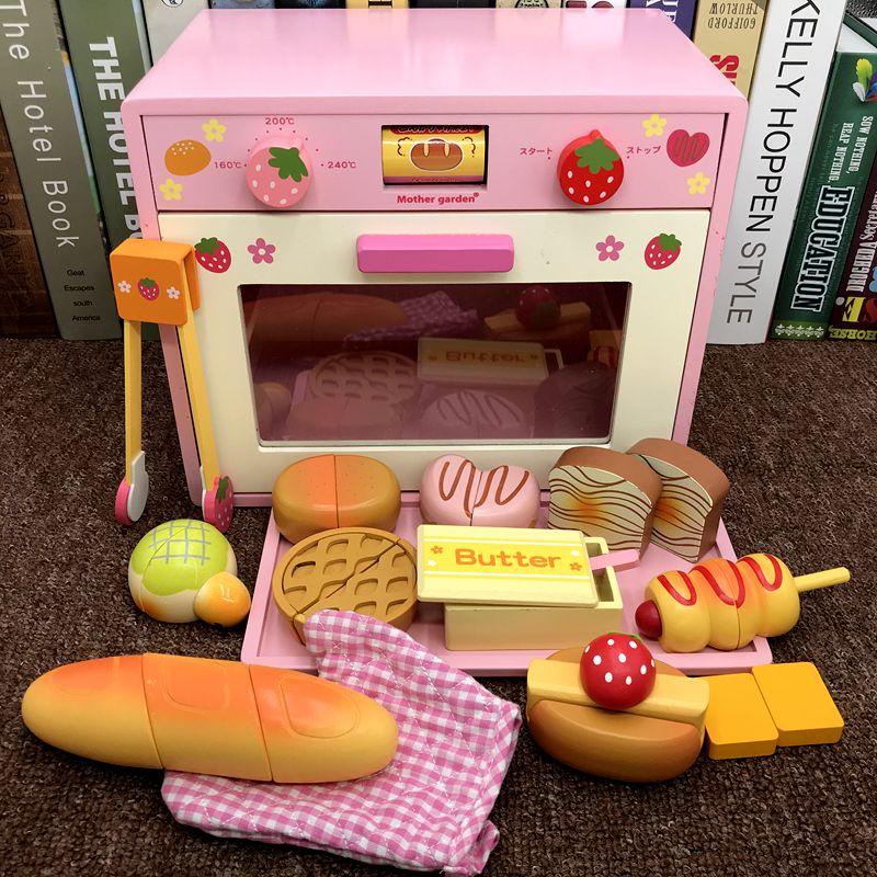 .木制儿童微波炉玩具烤箱仿真汉87.00元包邮