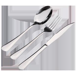 牛排刀叉勺盤子套裝 高檔家用吃的兩件套全套兒童餐具西餐三件套