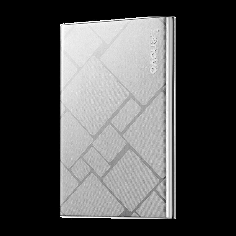 联想1TB移动硬盘H50 高速USB3.0小巧轻薄2.5英寸金属外置移动盘