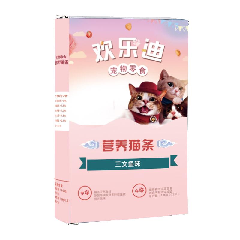 欢乐迪猫咪零食流质猫条盒装15g*12支
