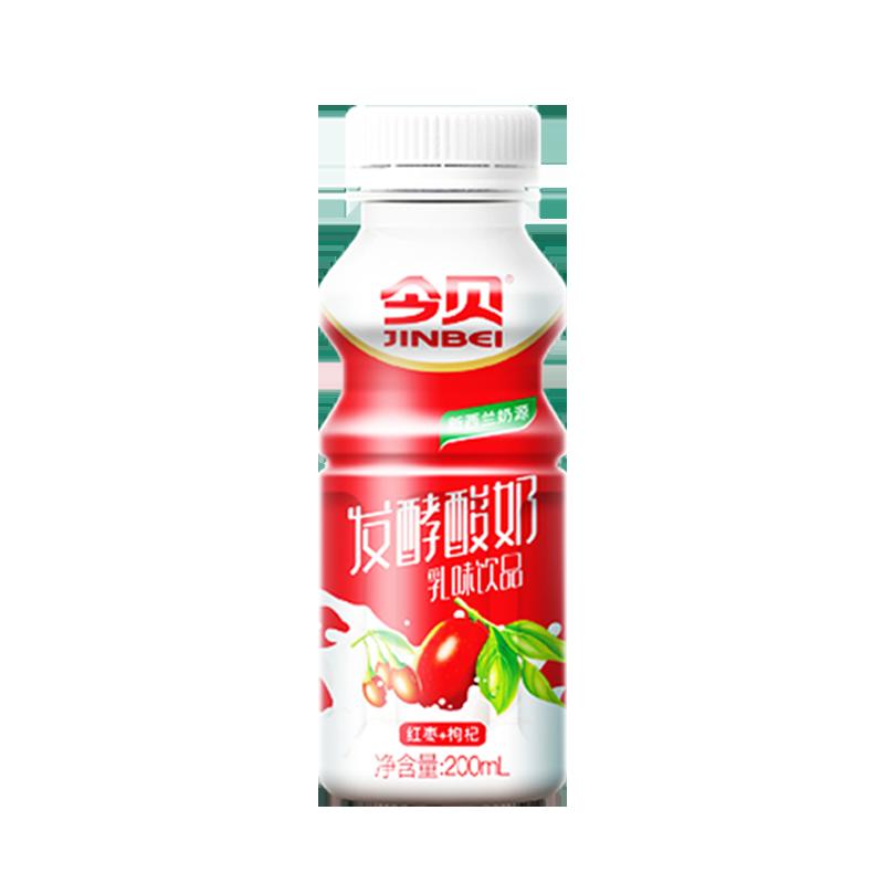 【礼盒】今贝益生菌红枣酸奶发酵低脂乳味饮品早餐奶整箱200mL*20