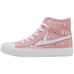 回力女鞋爆改鞋桃子熟了抹茶綠聯名櫻花粉色水蜜桃鞋高幫帆布鞋女