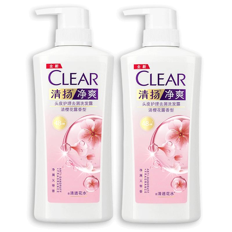 清扬洗发水露去屑止痒控油100ml*2瓶