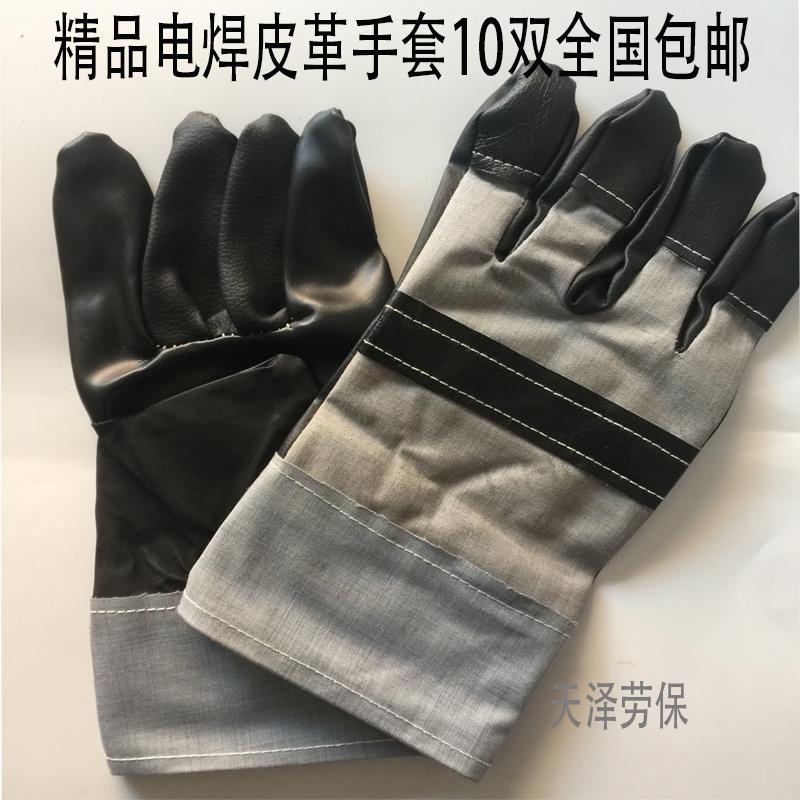 。精品10双包邮短款半皮革电焊手套加厚耐磨防护搬运帆布焊劳保手