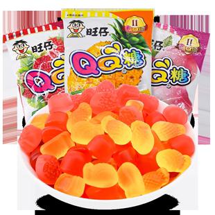 旺仔QQ糖旺旺小零食軟糖果汁軟糖橡皮糖多口味裝兒童零食糖果批發