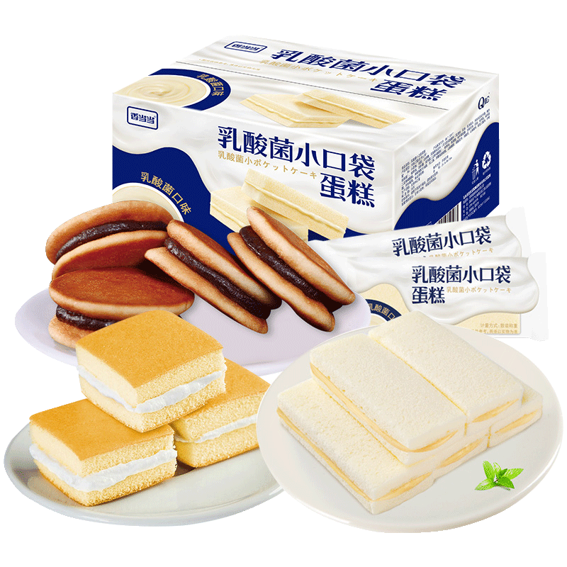 乳酸菌小口袋蒸蛋糕整箱早餐零食休闲食品充饥夜宵小吃面包糕点心