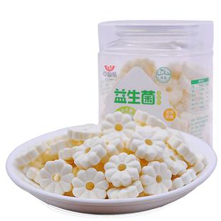 草原情内蒙古特产益生菌贝高钙奶片