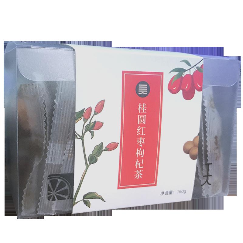 【第二件0元】桂圆枸杞红枣茶10包