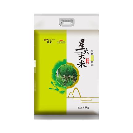 星火东北鸭稻米2.5 kg 5斤桦川粳米