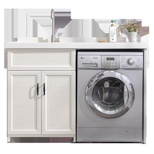 太空鋁洗衣機櫃一體陽台帶搓衣板洗衣池槽浴室櫃組合伴侶切角定做
