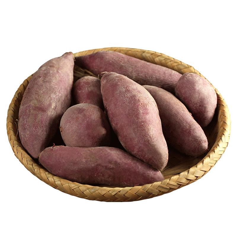 农家自种!健康低脂紫薯5斤