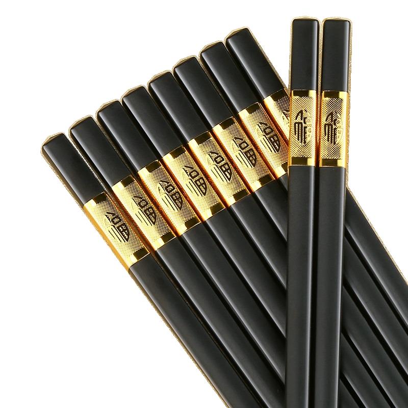 【10双】抗菌99%家用防滑耐高温合金筷