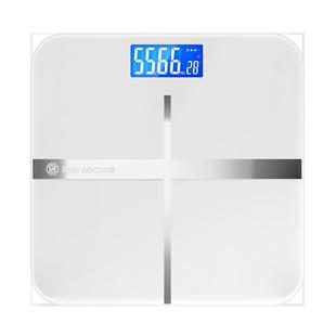 本博充电家用称精准健康称重体重秤