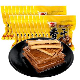 金菜地108g組合裝香乾軟豆腐乾茶幹黃豆食品炒菜即食安徽特產包郵