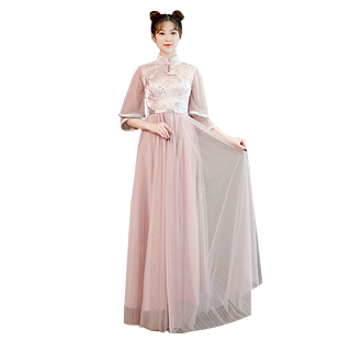 伴娘服中式中國風女2020秋冬新款長袖長款粉色姐妹團演出合唱禮服