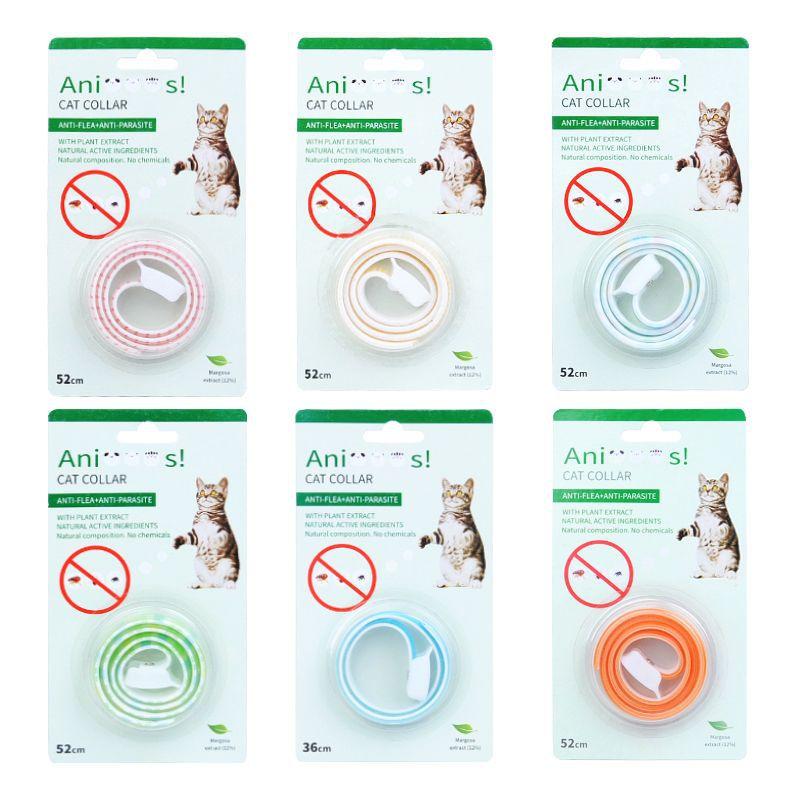 Защитные средства от насекомых Артикул 602417338409