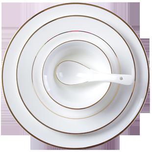 中式金邊西餐盤酒店餐具套裝擺台會所餐廳飯店骨瓷餐盤碗碟四件套