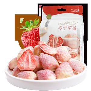 有零有食冻干草莓38g冻干草莓脆