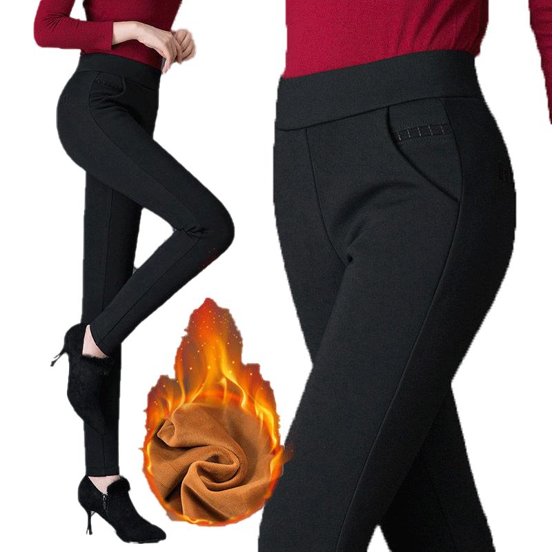 外穿秋冬季加绒薄款大码弹力显瘦休闲裤