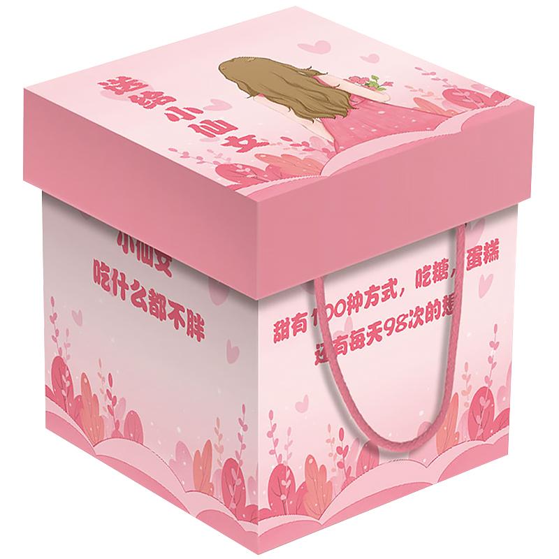 零食女生一整箱送女友送闺蜜大礼包