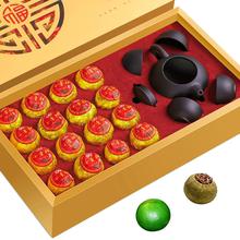 【天观地音】小青柑普洱茶+1壶4杯礼盒装
