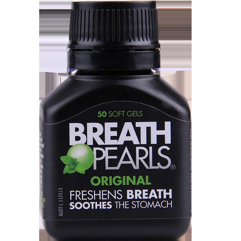 顺丰包邮澳洲Breath Pearls天然清新口气珠50粒*3 香口丸口气清新