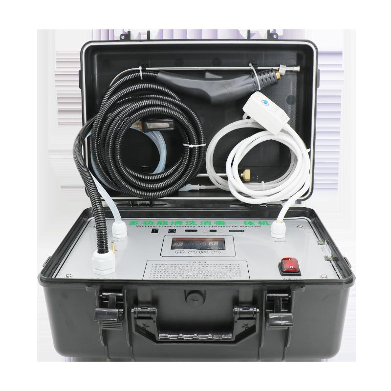 多功能家电深度清洗设备 空调油烟机热水器 高温高压蒸汽清洁机器