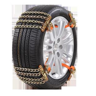比亞迪宋MAX唐F3秦Pro元S6 S7 E5E6L3速鋭專用汽車輪胎防滑鏈雪地