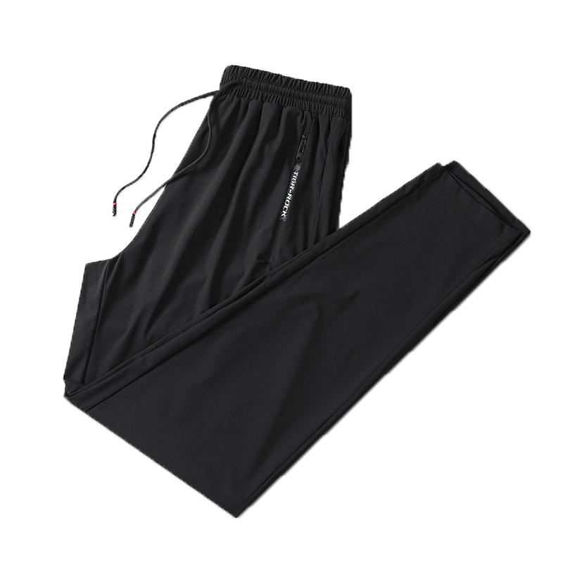 休闲裤男夏季冰丝九分裤男直筒长裤青年薄款运动裤潮流束脚裤子