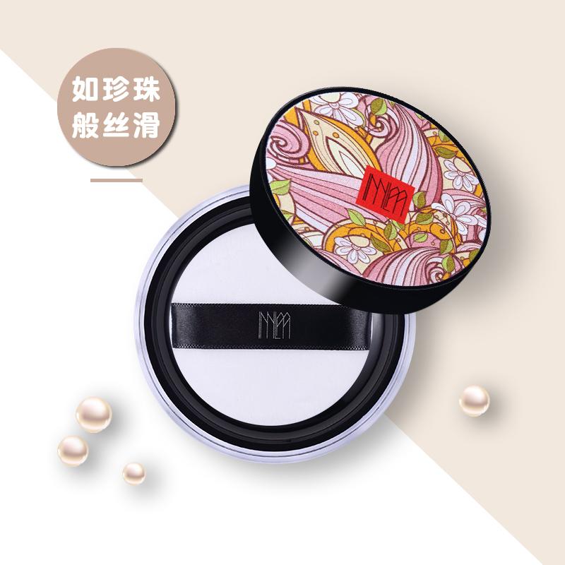 中国风散粉空气蜜粉定妆粉女控油持久遮瑕提亮肤色防水网红修容