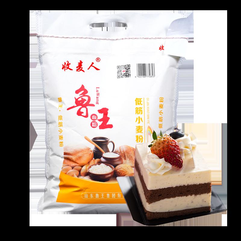 低筋面粉戚风蛋糕粉5斤 烘焙原料饼干小麦粉家用糕点低精粉2.5kg