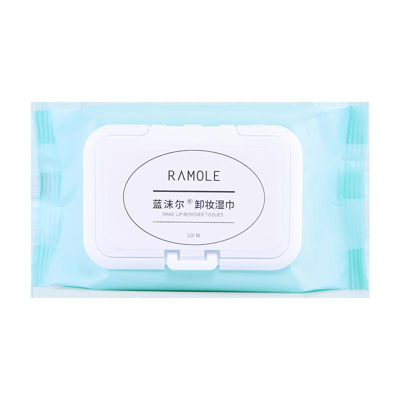 【荣获专利】120片卸妆湿巾温和无刺激