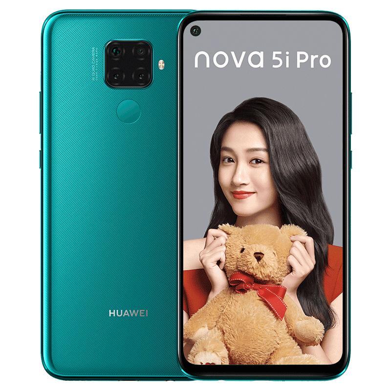 Huawei/华为nova 5i Pro超广角4800万AI四摄人像超级夜景极点全面屏立体美颜手机